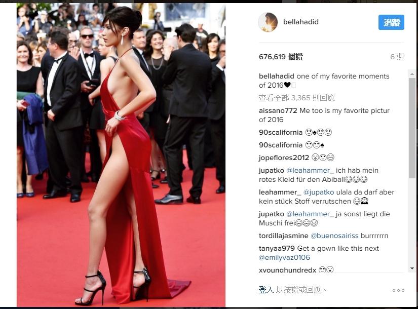 話題狂人比佛又一招 新生代超模Bella Hadid加入泰格豪雅