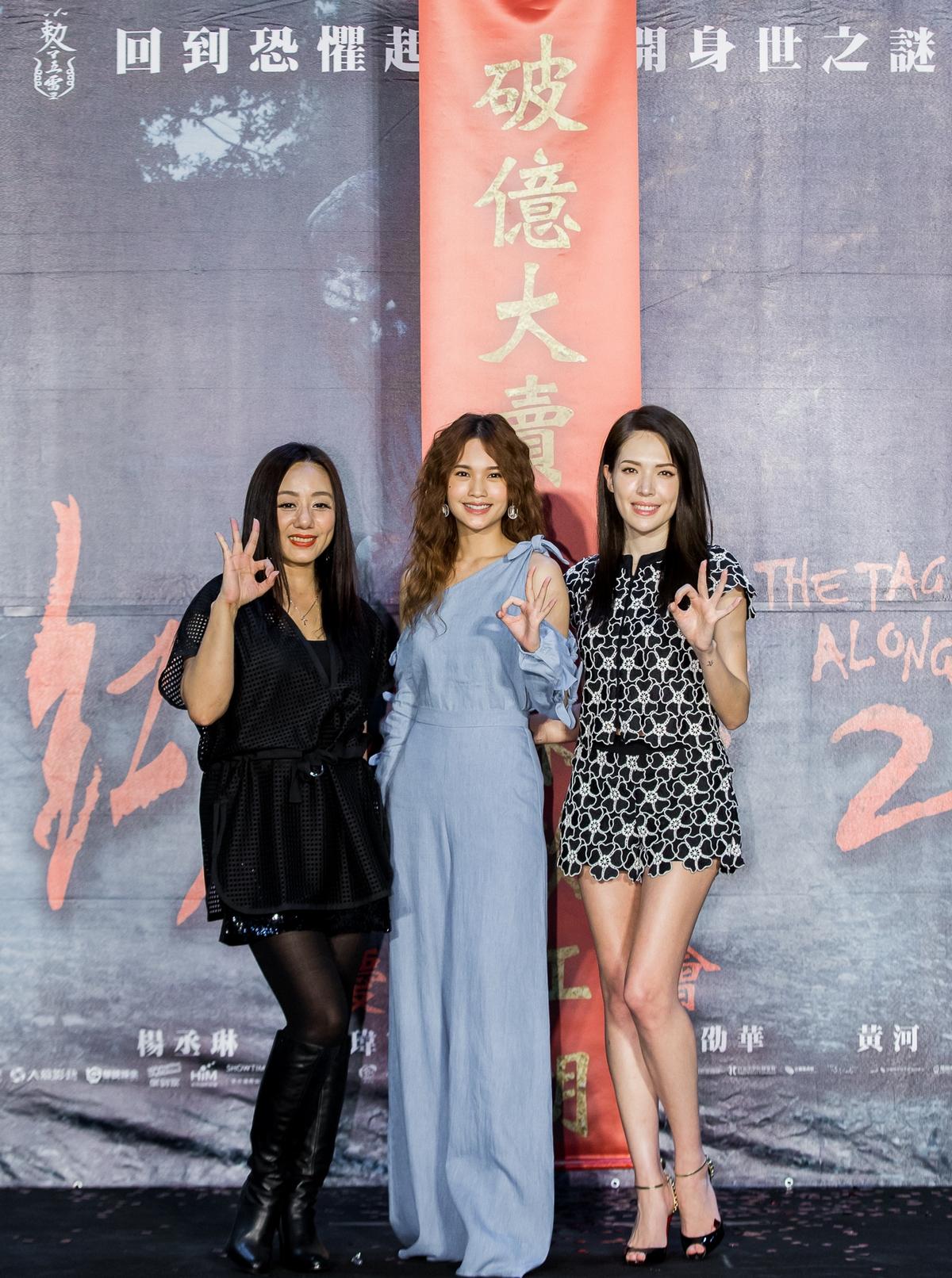 《紅衣2》破5500萬慶功   破億上演「虎爺裸爬」