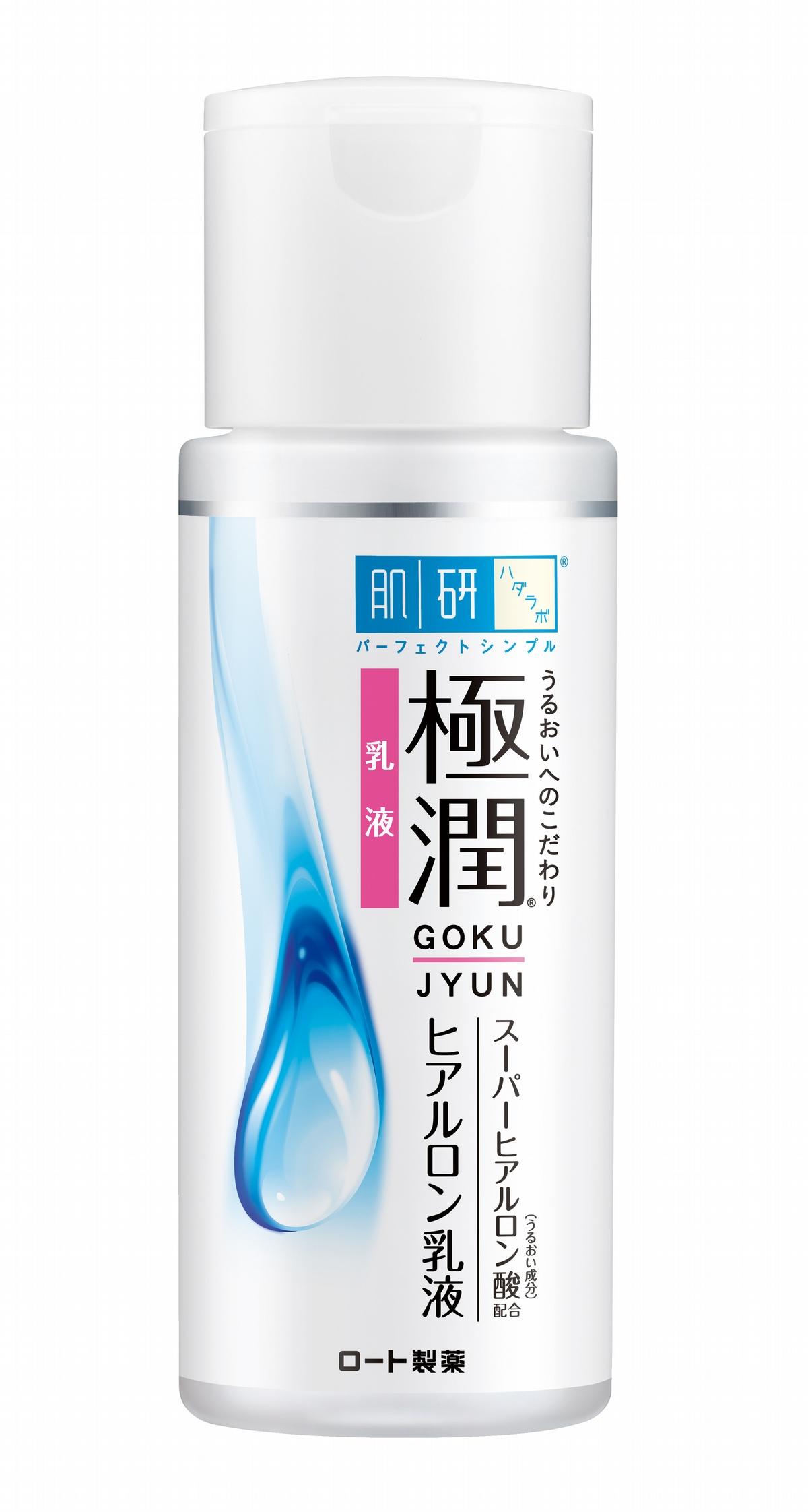 肌研極潤保濕乳液140ml / NT$440