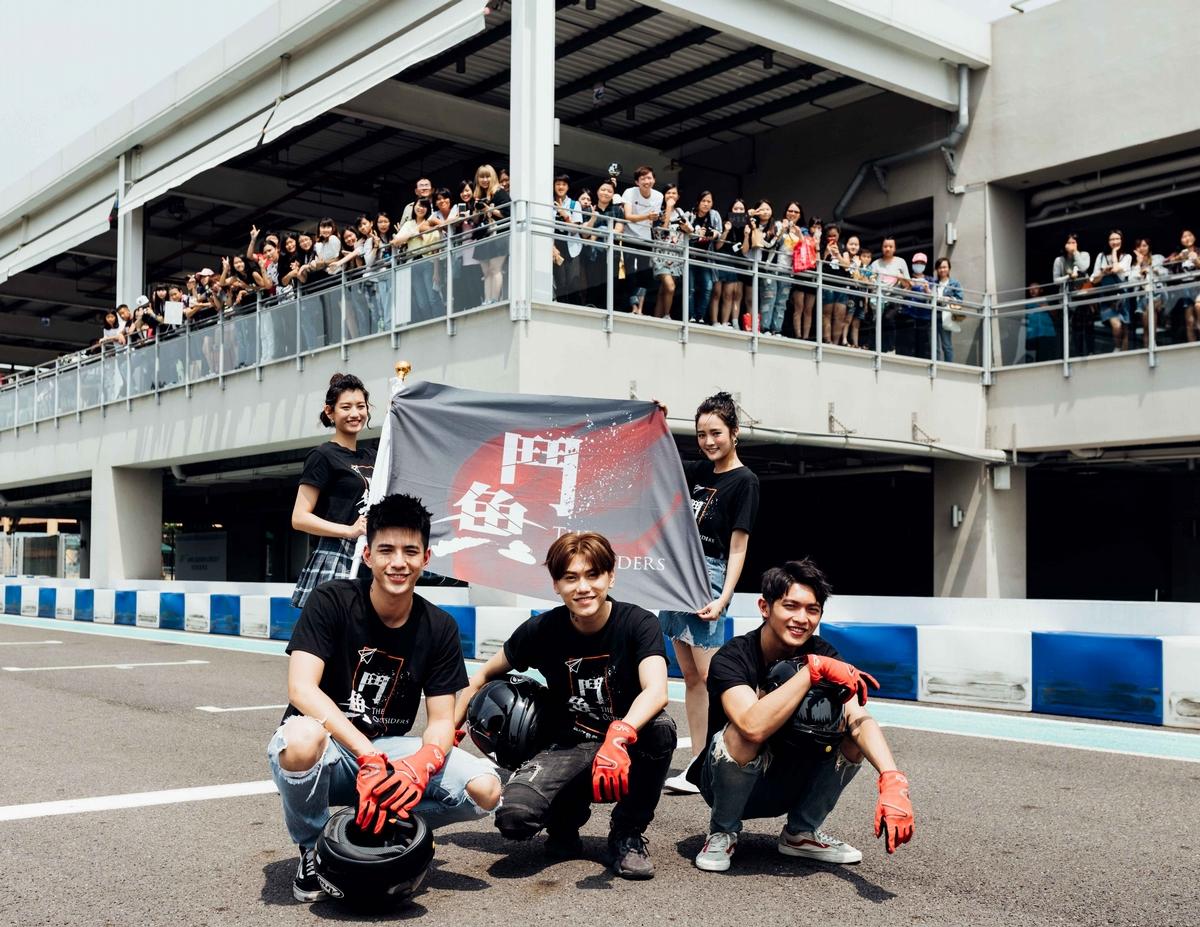 《鬥魚》南台灣打片   毛弟玩賽車刷新自身紀錄