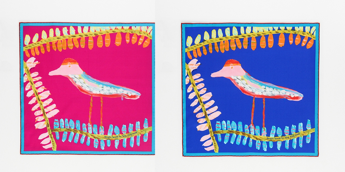 陽明山八色彩鳥躍上絲巾!愛馬仕推台灣限定款邀你一起做公益