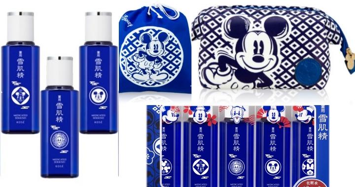 小心!換日本人來台灣掃貨啦,KOSE雪肌精與妝迪士尼DISNEY推出海外限量聯名包裝,太可愛,太危險了!