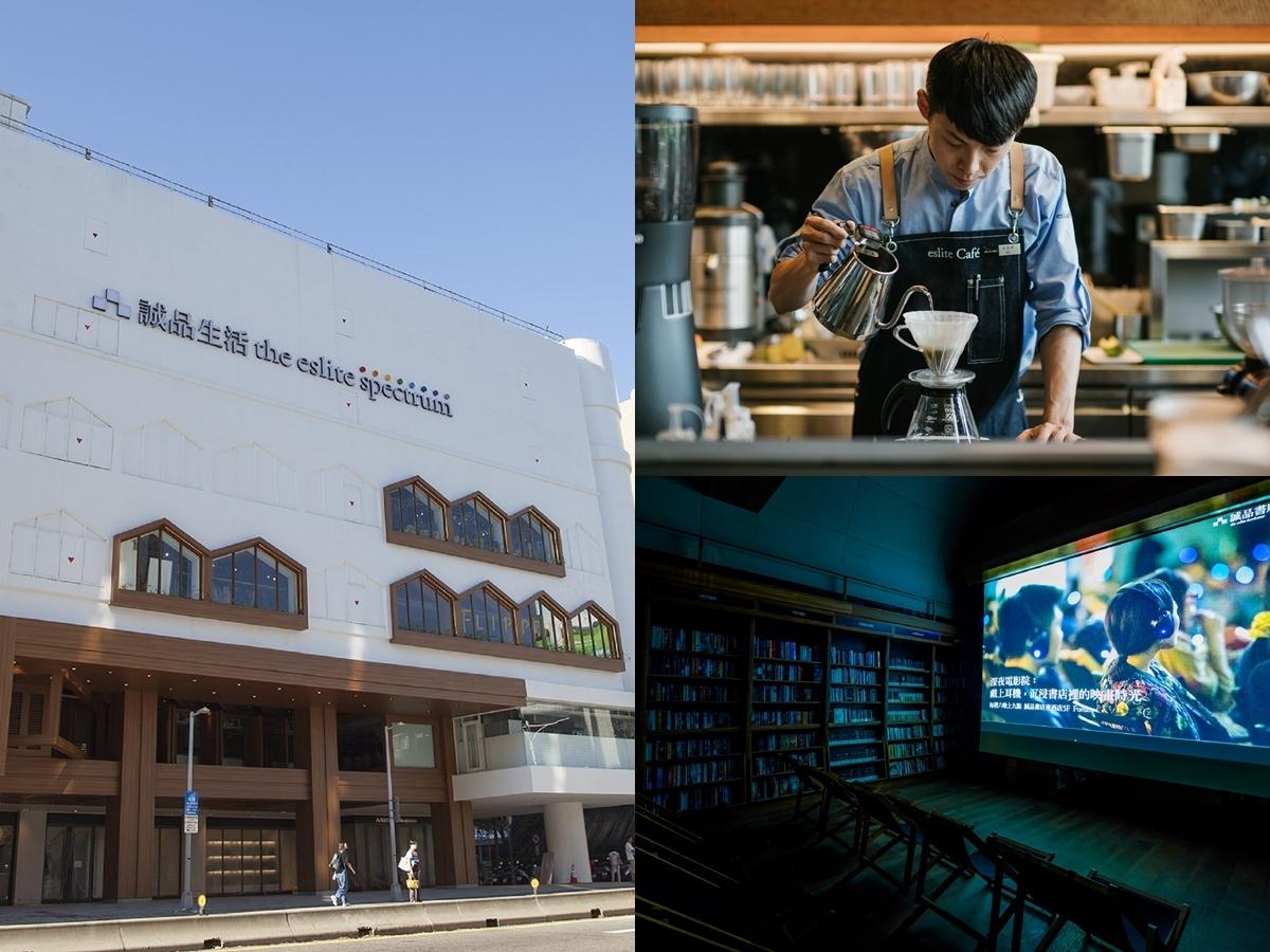誠品生活南西正式開幕!打造街區風格咖啡地圖,串聯白晝之夜化身深夜電影院