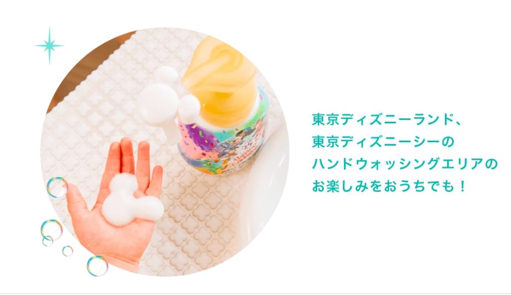 每天都有米奇陪你洗手!東京迪士尼35週年限定超可愛米奇泡泡洗手乳一定要擁有!