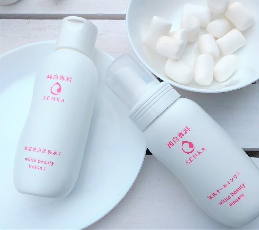 蠶絲蛋白保養在流行!全新「純白專科」幫你實現 白玉正素顏的超美境界!