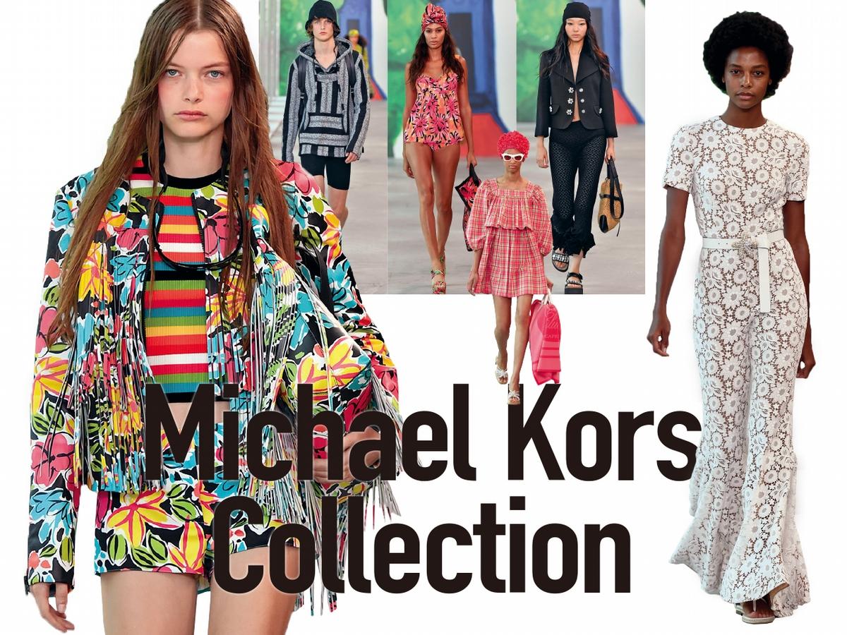 〈2019春夏紐約女裝周〉Michael Kors Collection  來一場海灘派對吧