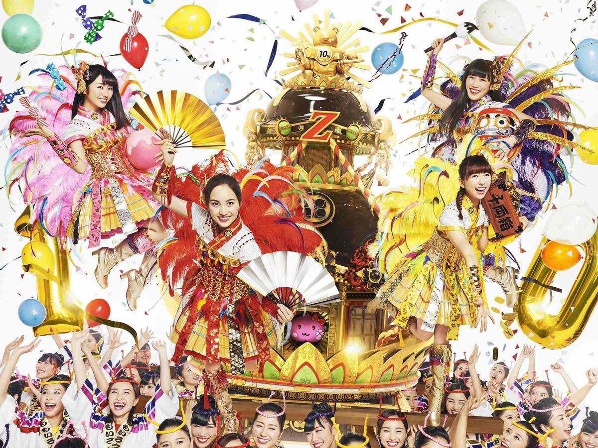 桃色幸運草Z明年1月台北開唱 場地一公布粉絲驚呆!