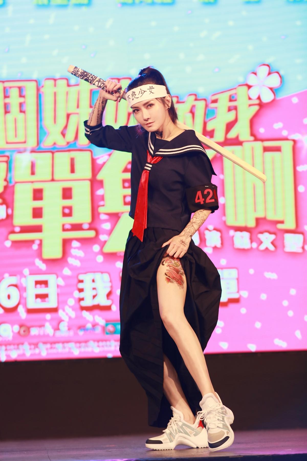 《五個姊姊》推10祭品衝票房 謝金燕驚喜現身秀辣腿!