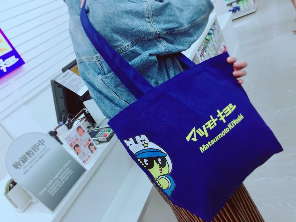 這裡貨超齊!松本清百貨一號店就在誠品生活南西店!還有日本限定販售的檸檬口味蒸氣眼罩!