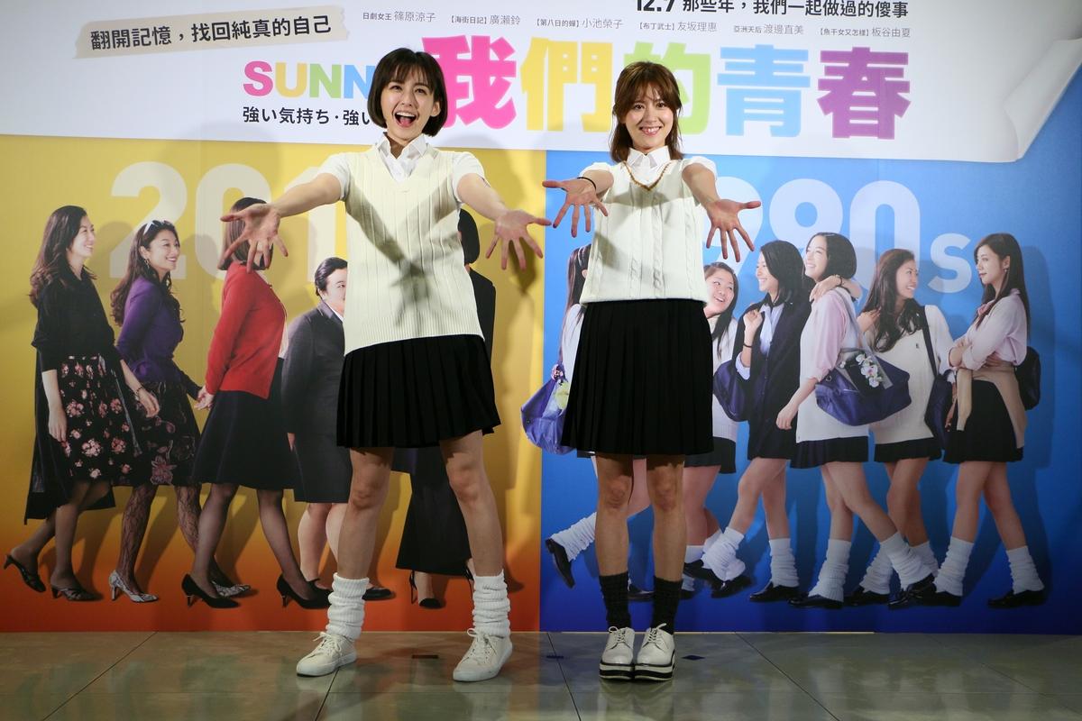 袁艾菲、林予晞穿高校制服 回春挑戰俏皮5連拍