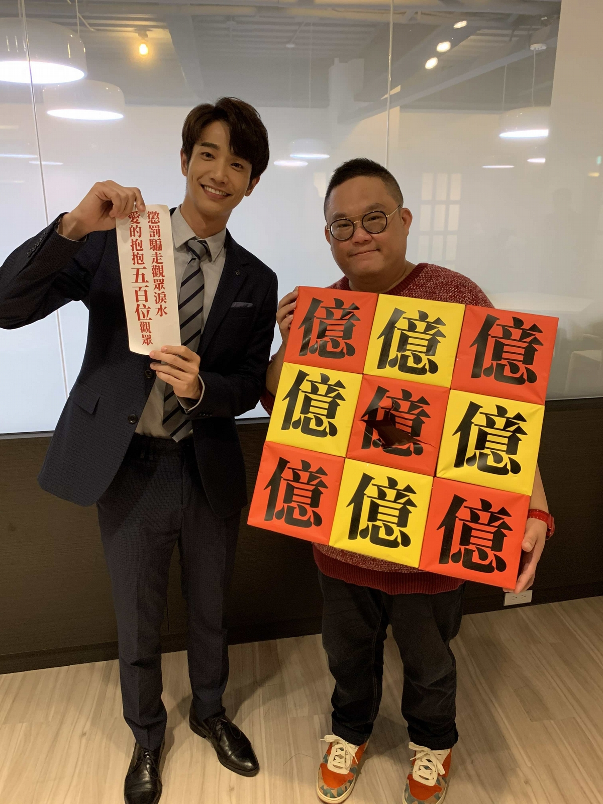 《比悲傷》衝上2018華語片票房冠軍 劉以豪將送500個愛的抱抱!