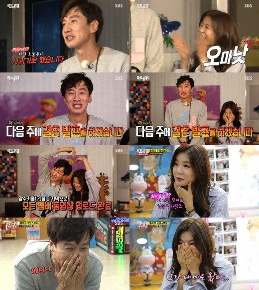 「容陷愛」終於脫單! 李光洙認和小9歲女星交往5個月