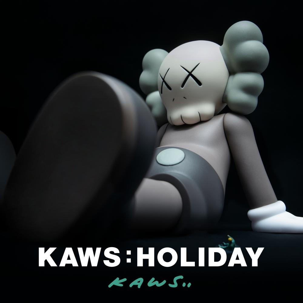 KAWS巨型公仔即將登台!推系列限量商品 超萌「小籠包T-SHIRT」必收