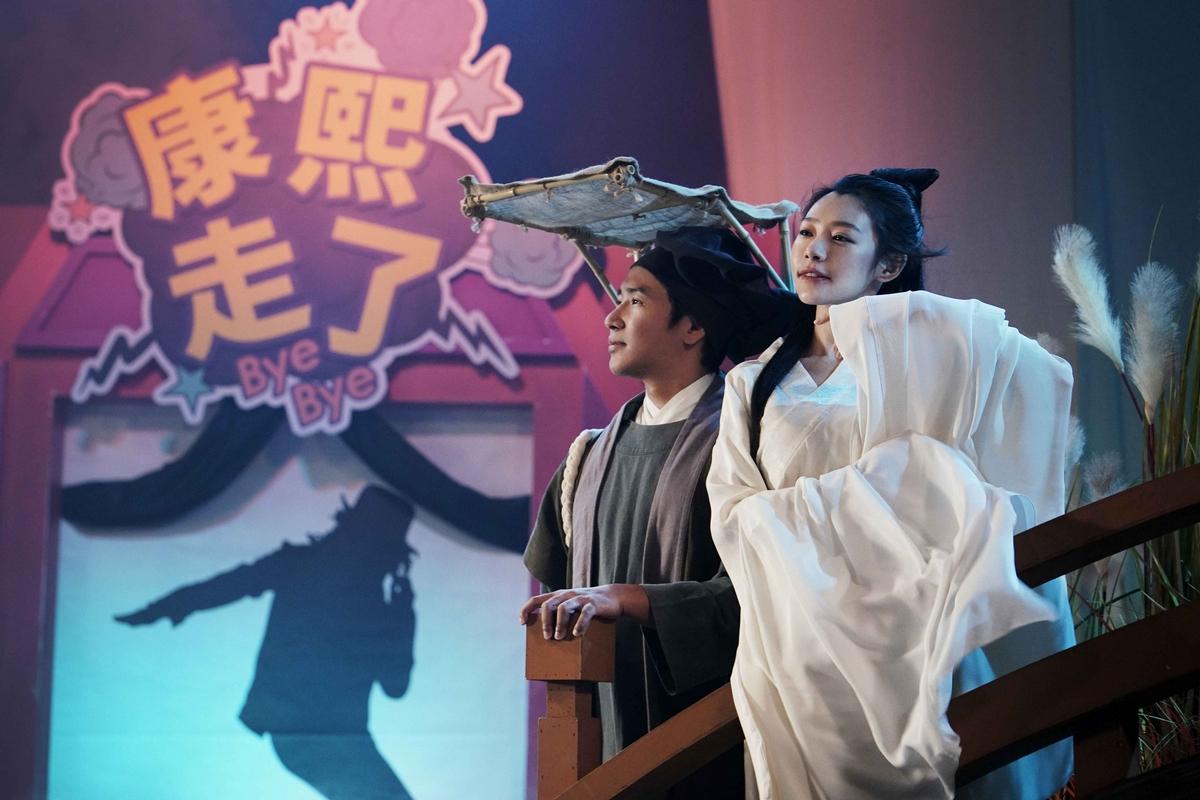 劉冠廷模仿麥可傑克森 歐弟面前月球漫步「羞恥度破表」