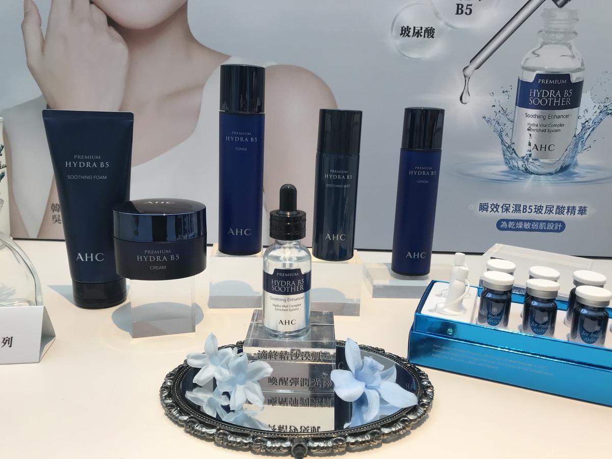 韓國AHC全新五大明星商品整理!不需花錢上醫美也能自帶女神光
