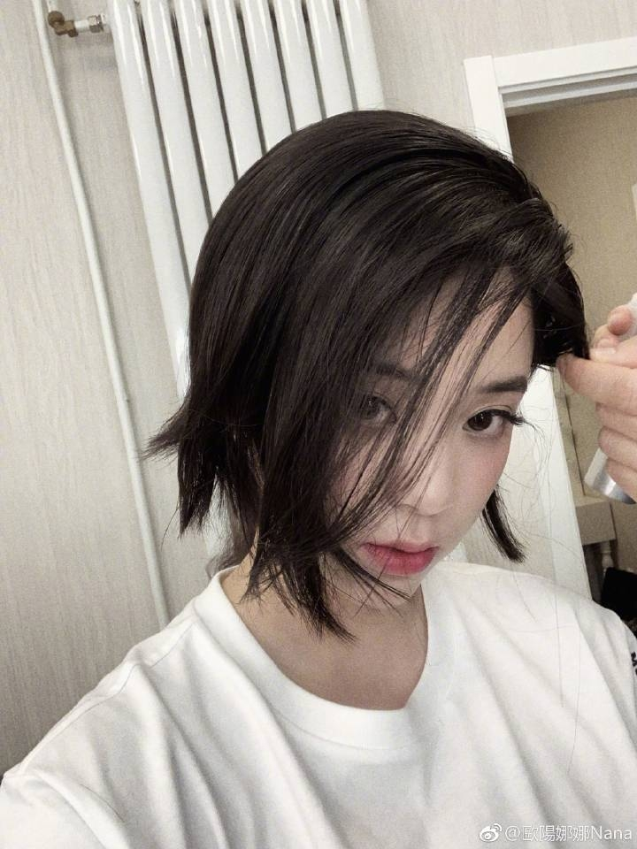 歐陽娜娜剪短髮居然也美炸天,為什麼有的人長髮短髮都hold得住?