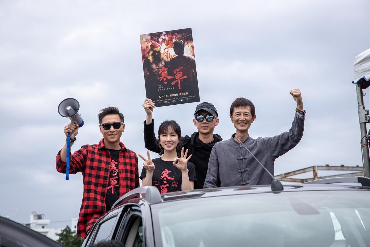 胡宇威帶《寒單》回台東首映 鄭人碩放話「破億再炸一次」
