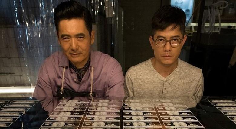 香港金像獎入圍/《無雙》17項最威風! 周潤發、郭富城鬥影帝