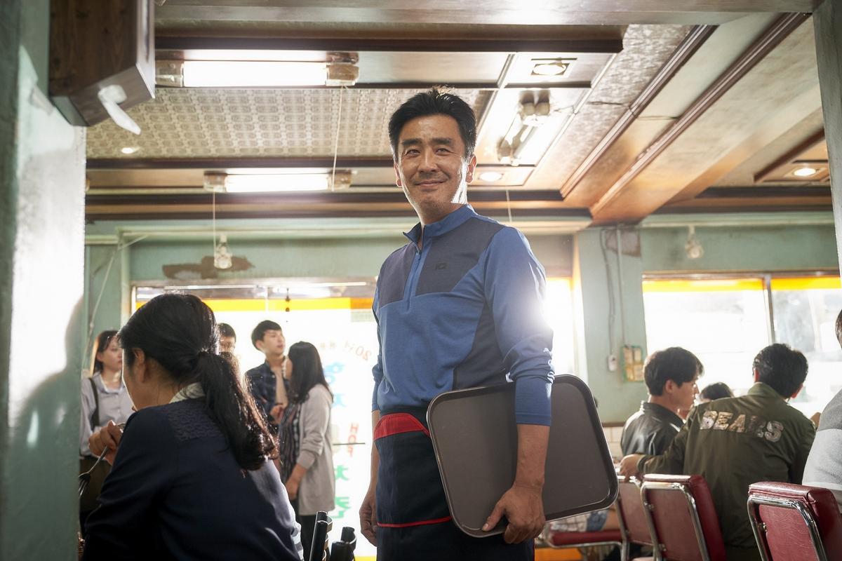 《雞不可失》21天成韓國最賣喜劇! 影帝哀怨炸雞吃不夠