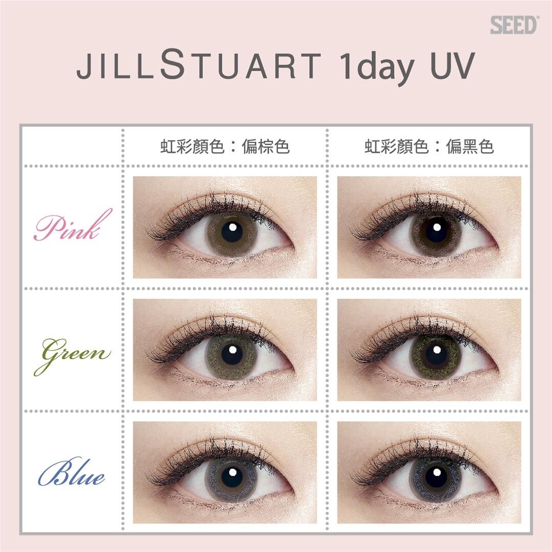 偽混血少女心上眼 萌力噴發!JILL STUART x SEED聯名推隱形眼鏡 ,台灣女孩一起淪陷吧!