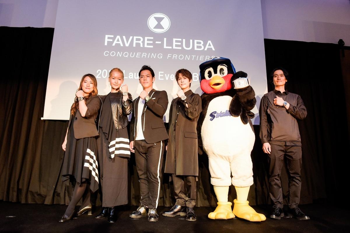 時髦黑裝! Favre-Leuba東京新品發表