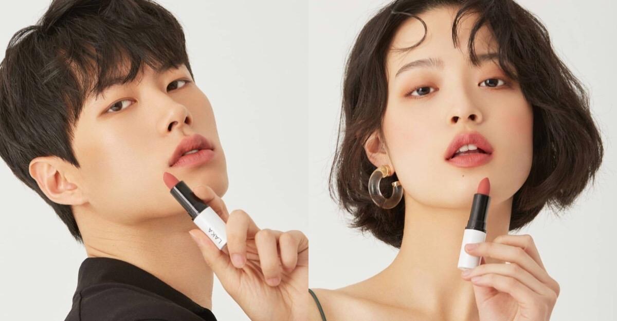 可以和男友一起用的彩妝!韓國潮流彩妝牌LAKA台灣也買得到!