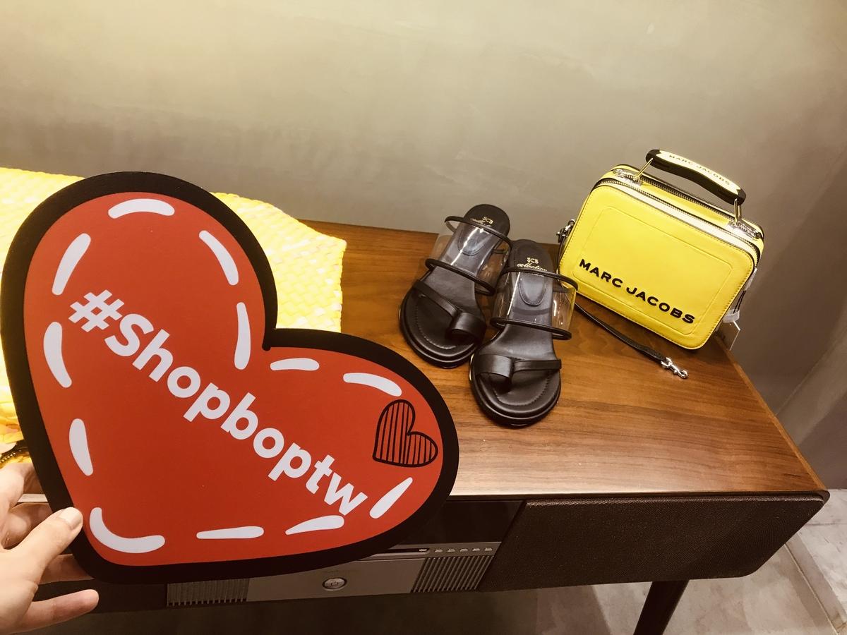 時髦咖注意!Shopbop一日快閃在台北 春夏必追單品