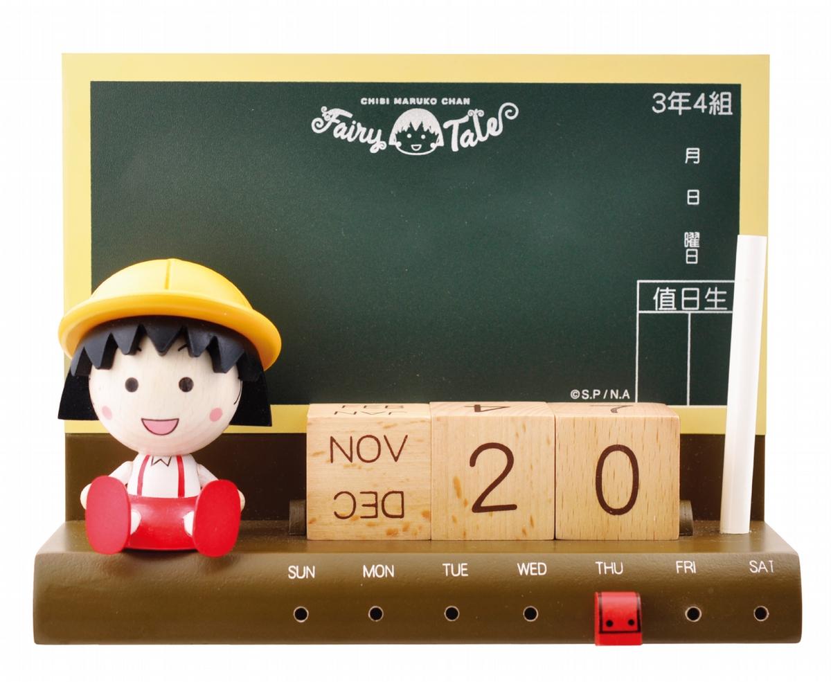 7-11集點新推「櫻桃小丸子」童話系列!木頭公仔、公仔年曆、LED溫度計電子鐘…10款必收!