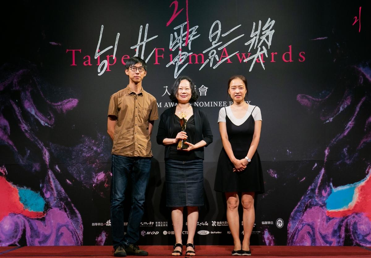 台北電影獎/紀錄片開紅盤! 《未來無恙》奪媒體推薦獎、《前進》獲觀眾票選獎