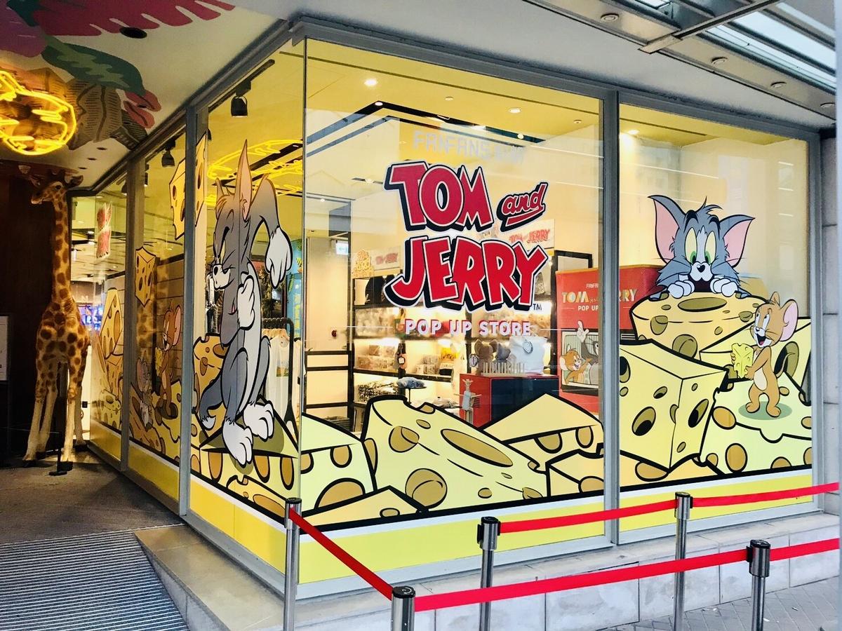 有夠卡哇伊!《湯姆貓與傑利鼠》限時快閃登場中山商圈,又萌又療癒瞬間讓你回到童年