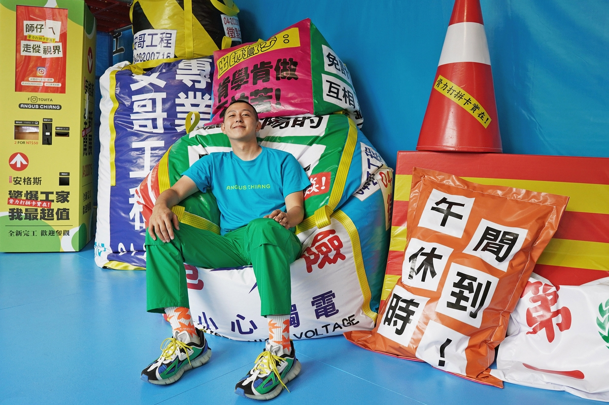 時裝設計師江奕勳首展在台中!工家美術館《師仔ㄟ走傱視界》帶你走進工地文化