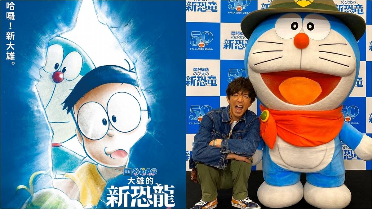 木村拓哉為「哆啦A夢」50周年紀念作獻聲! 自爆是恐龍迷