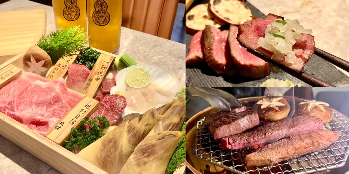 和牛加量不加價!樂軒和牛霸氣升級「2.0版雲夢幻套餐」日本、澳洲和牛+頂級海鮮太享受,加碼精釀啤酒喝到飽