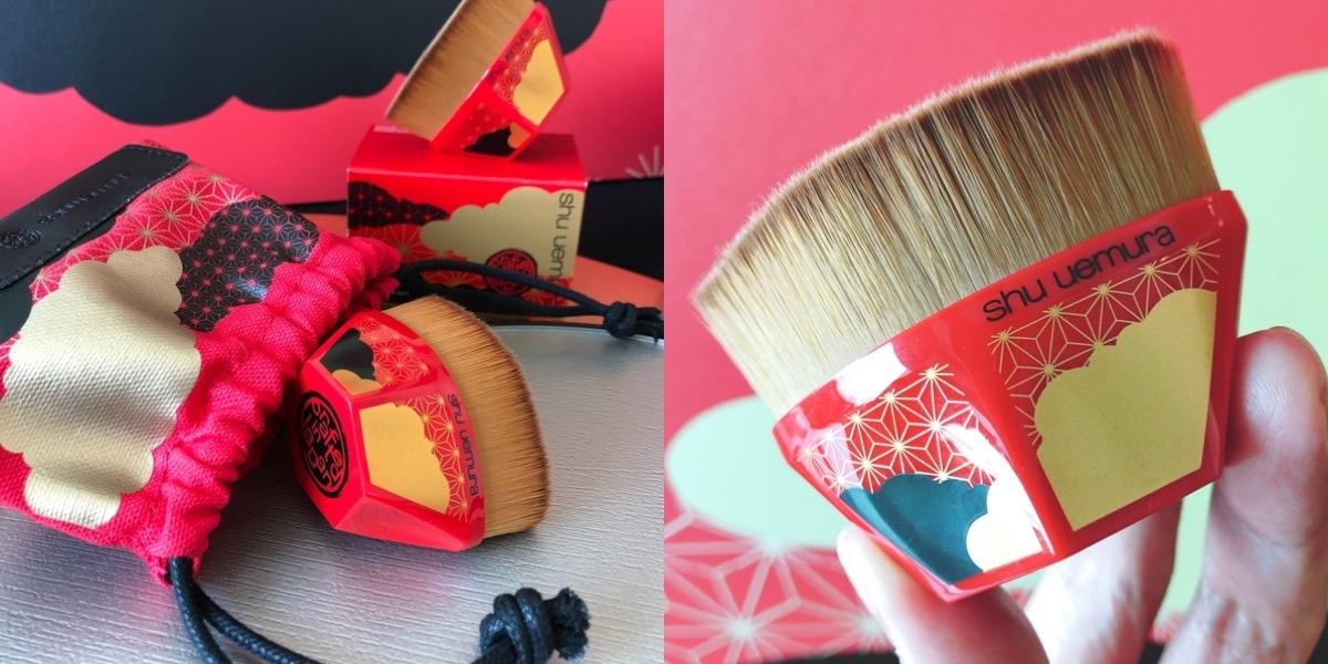 日本傳統工藝美學搭配最時尚的潮妝配備,2020秋冬絕對要入手的四大限定單品在這裡!