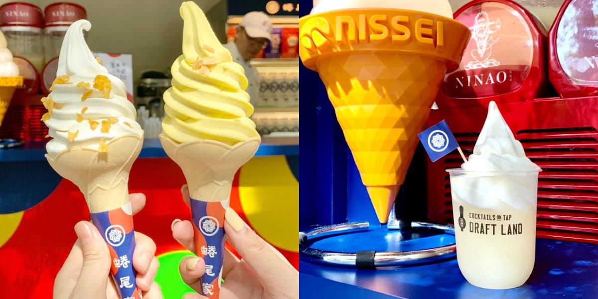 蜷尾家台北限定店快閃倒數!聯手「Draft Land」打造3款微醺冰飲,加碼「玉米片牛奶」霜淇淋壓軸登場