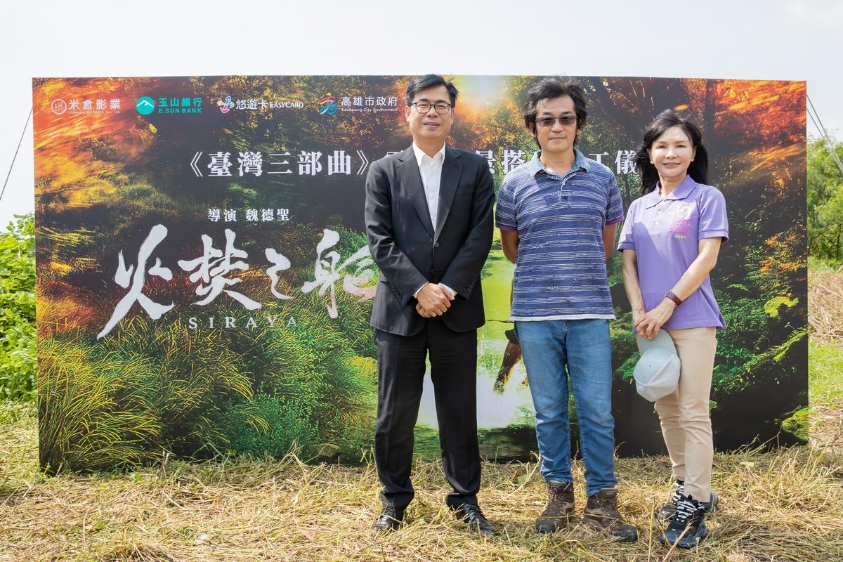 《臺灣三部曲》主場景「麻豆社」募資3千萬達標動工! 魏德聖:「不能回頭,只能往前衝了。」