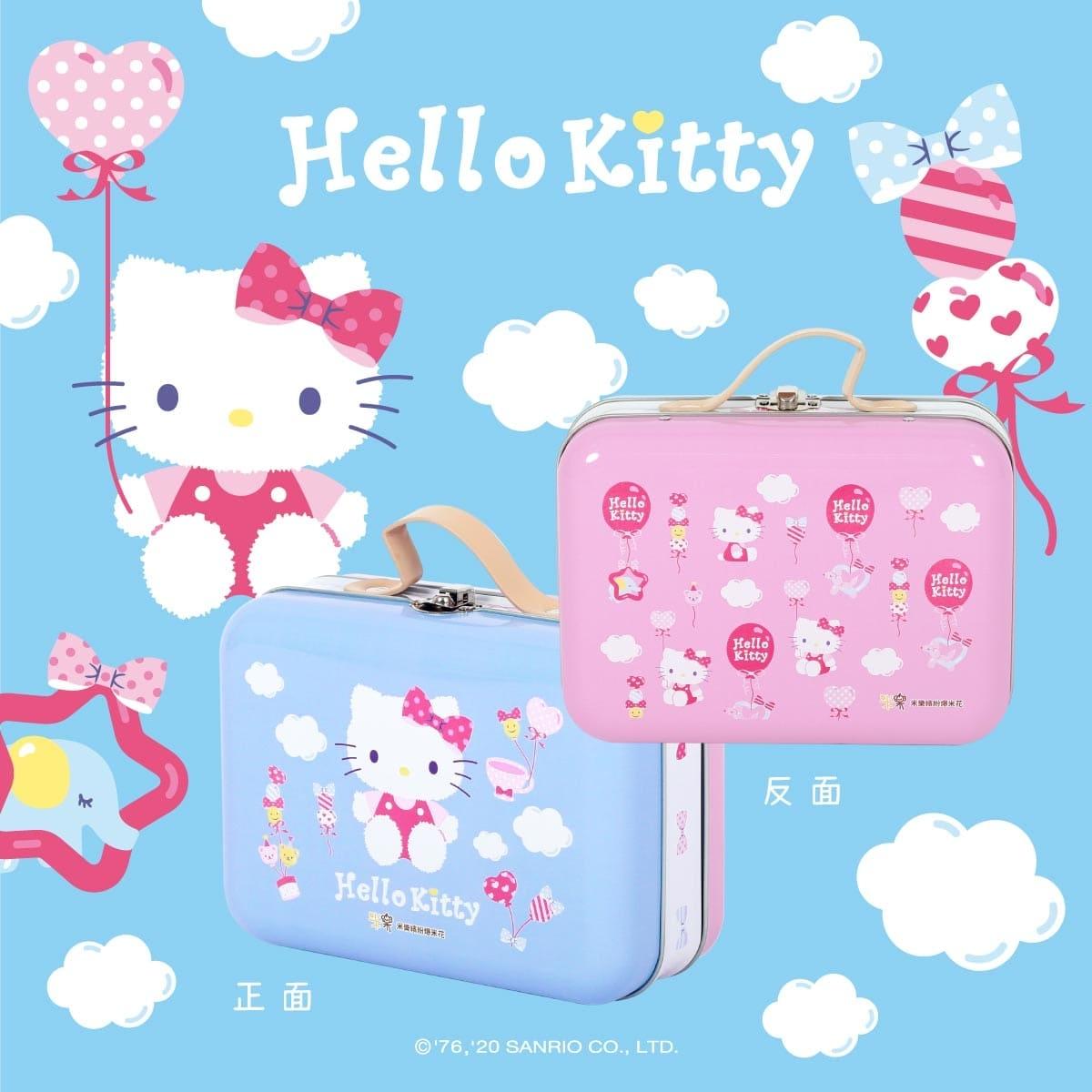 角落生物、Hello Kitty、佩佩豬聯名款太萌!「米樂繽紛爆米花」中秋限定手提鐵盒、曲奇餅鐵罐,卡通迷必收藏