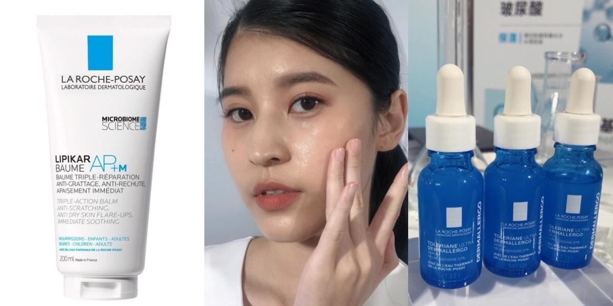 理膚寶水就是讓肌膚好安心,從強化肌膚修護戰力,到有效安撫敏感膚況,讓肌膚乖乖不發脾氣
