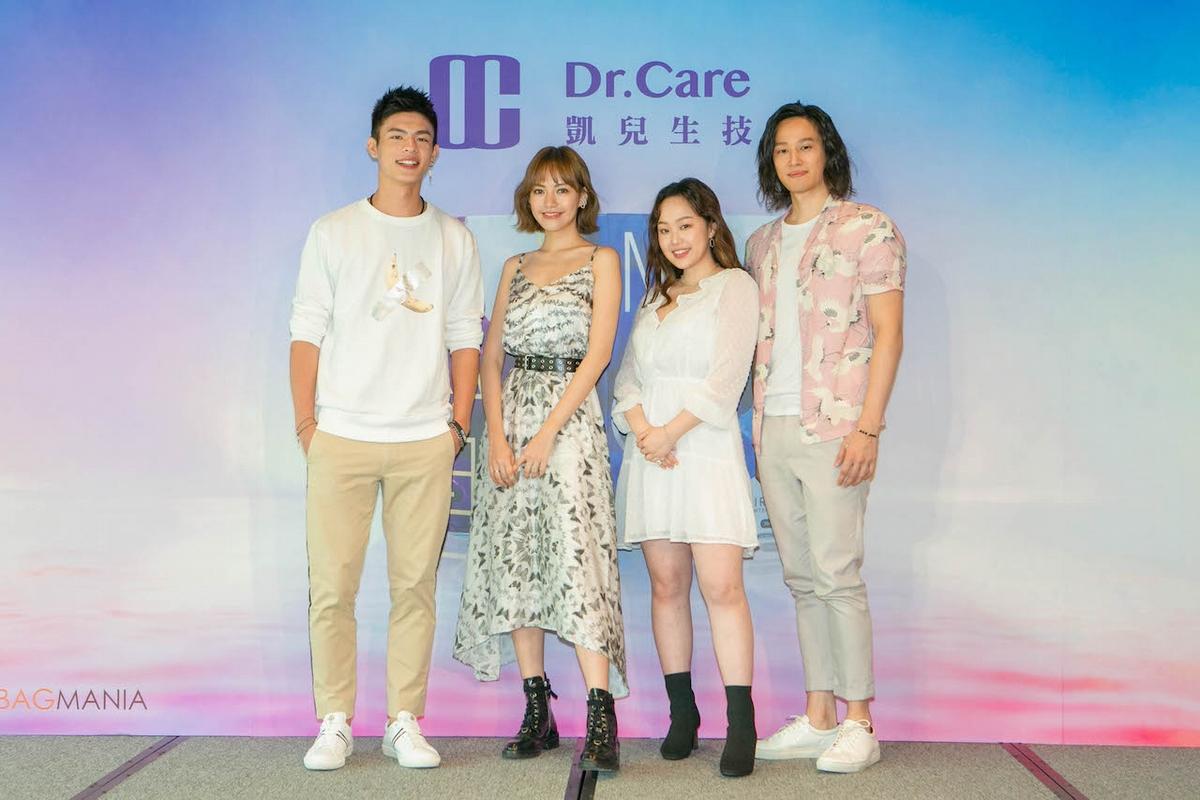 台灣首創 5G  美容「星」科技 ,揭開時下星二代的保養神器!