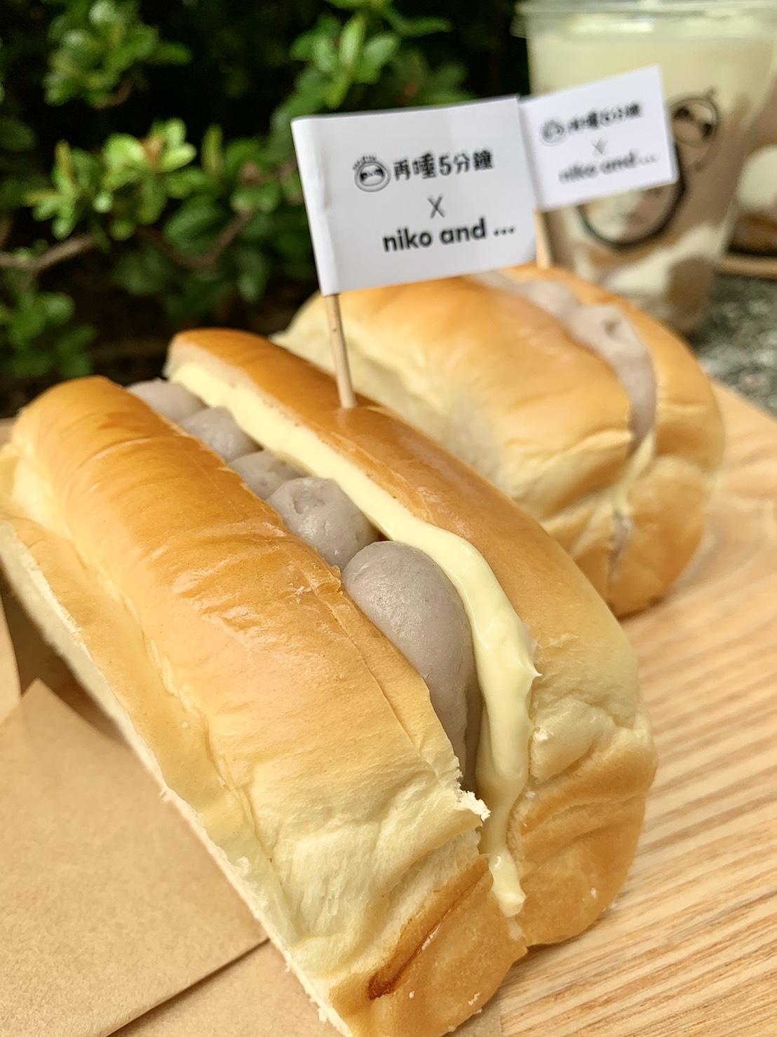 niko and...聯手人氣手搖「再睡5分鐘」 推出芋泥新品!「黑糖香芋啵啵、鹹奶油芋泥麵包」限量開賣