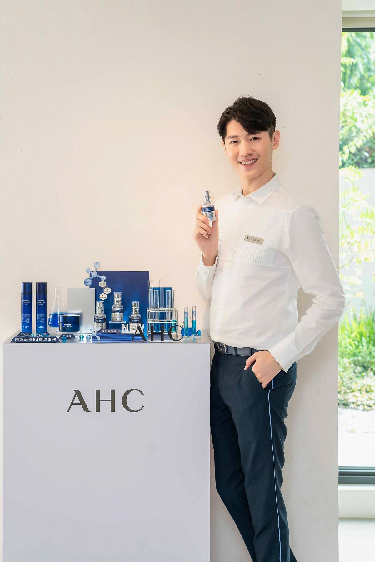 女神的Q彈美肌就是靠這一瓶!AHC神級B5精華全新升級,完美拯救你的沙漠肌!