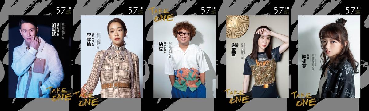 金馬57專訪 納豆 願為表演義無反顧
