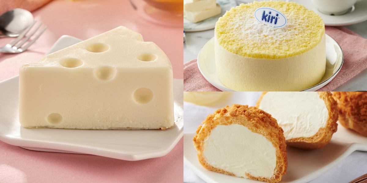 全聯We Sweet X 法式乳酪kiri推出6款夢幻甜點!「起司造型蛋糕、雙層乳酪蛋糕、乳酪奶皇捲」這天買超優惠