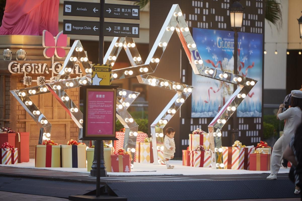 2020最好逛!華泰名品城「聖誕村」來啦!異國場景、飄雪市集、36個人氣攤位…全部亮點一次筆記