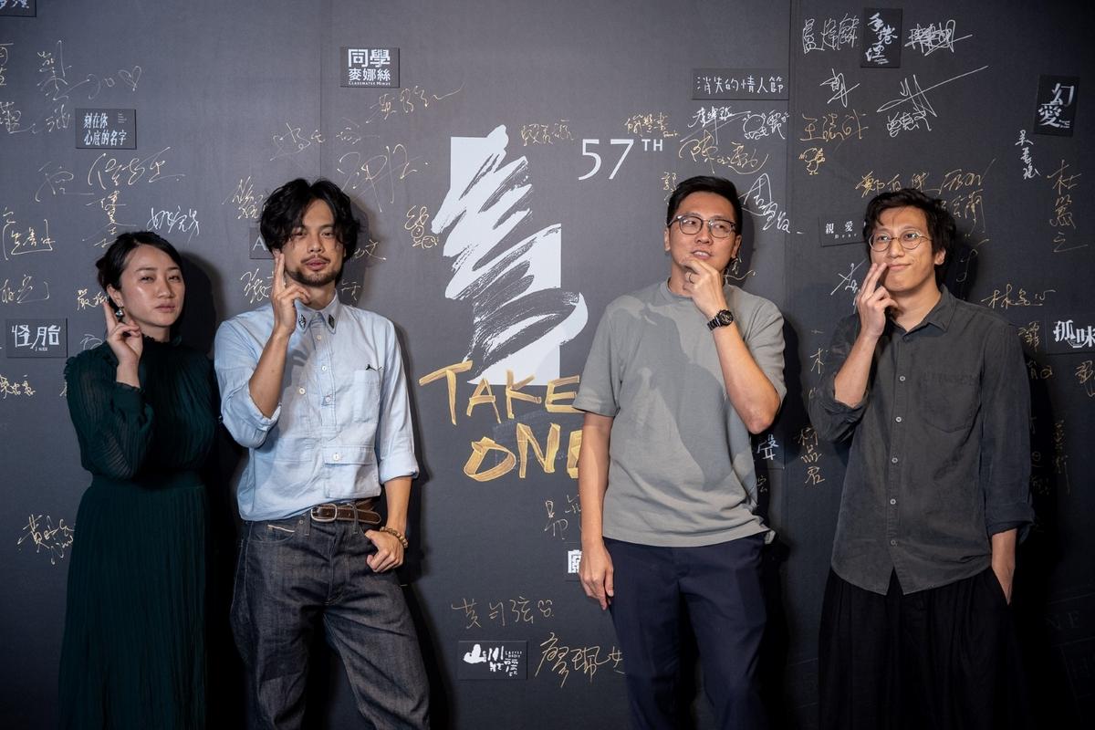 2020金馬影展/《手捲煙》、《狂舞派3》雙閉幕! 陳健朗無懼疫情拍電影