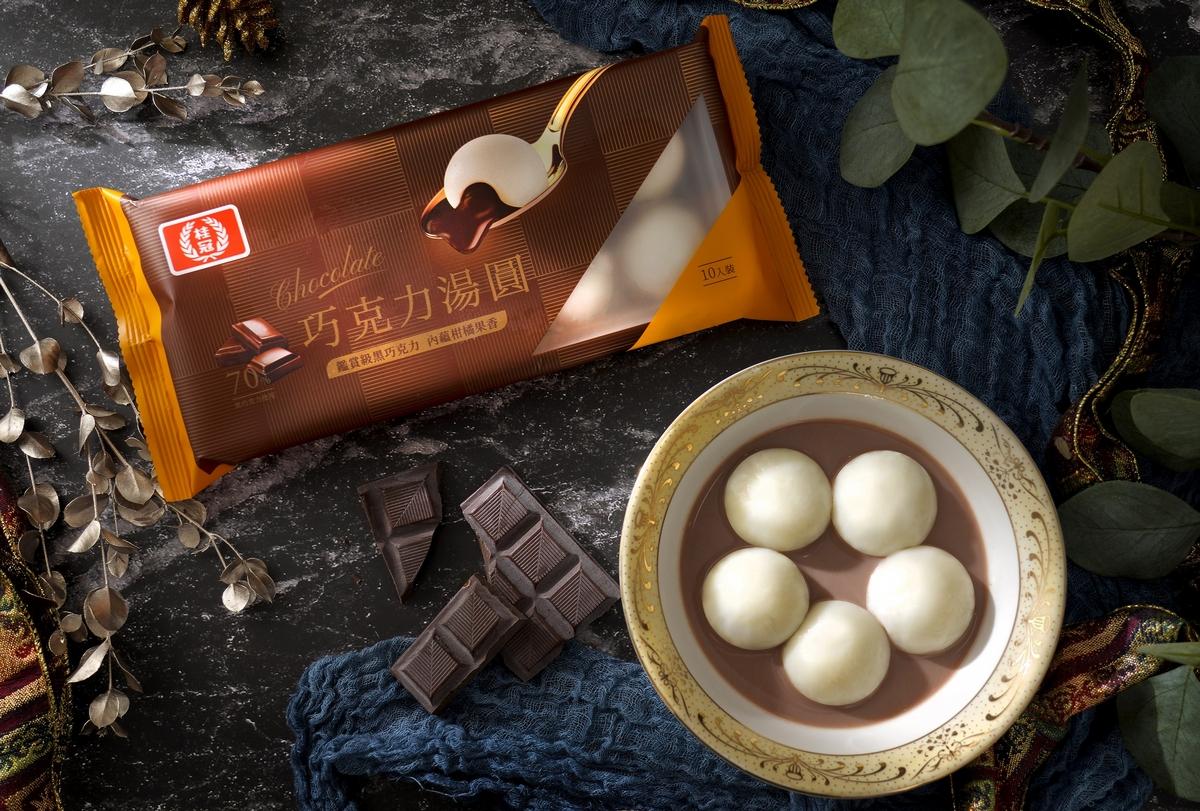 全聯搶先開賣!冬至推薦必吃「桂冠巧克力湯圓」70%黑巧克力+法國柑橘醬超奢華