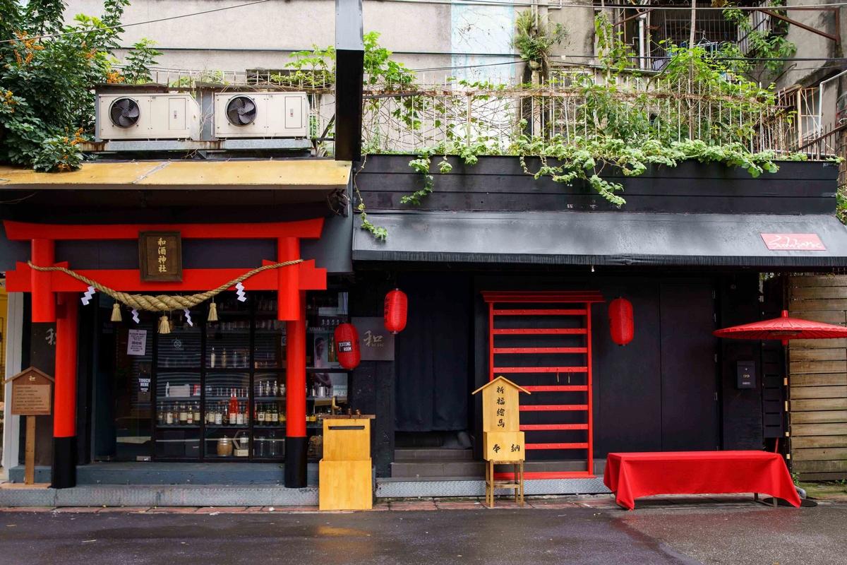 2021跨年場限定「炸雞+可樂調酒」!東區酒吧「WA-SHU 和酒」與繼光香香雞推出驚喜組合,加碼夜場調酒喝到飽