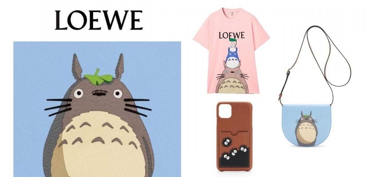 LOEWE X龍貓聯名單品價格搶先公開!手機殼、經典包多了龍貓記號實在太可愛!
