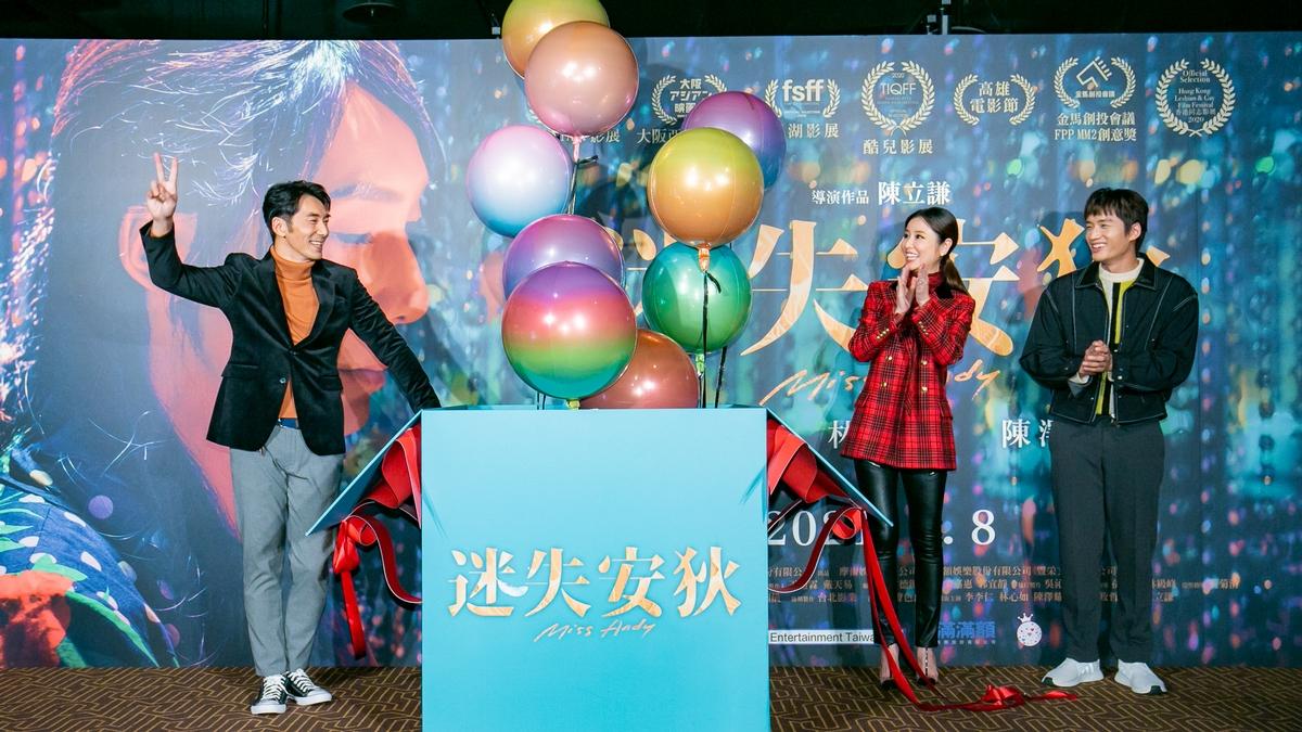 《迷失安狄》首映李李仁提前慶生!林心如送PS5驚喜生日禮