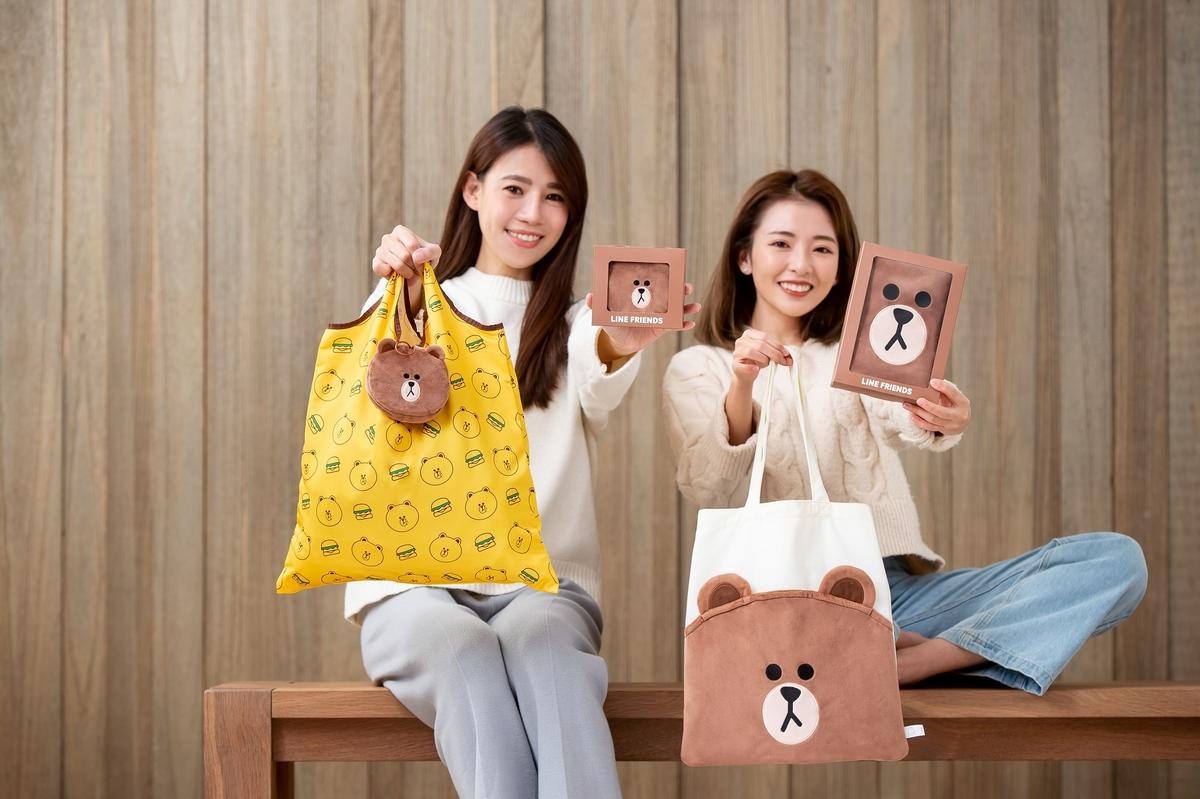 麥當勞x LINE FRIENDS超萌超實用「熊大雙層帆布包、熊大摺疊手提袋」限量開賣
